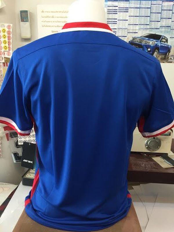 Maillot Nike Equipe de France Euro 2016 Dos