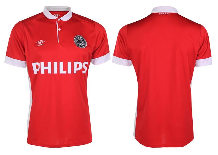 Maillot PSV 2015-2016