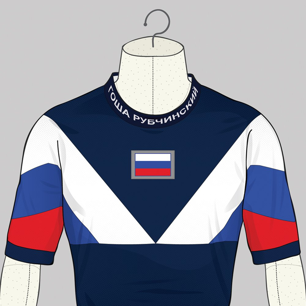 Le maillot de la Russie version Gosha Rubchinskiy