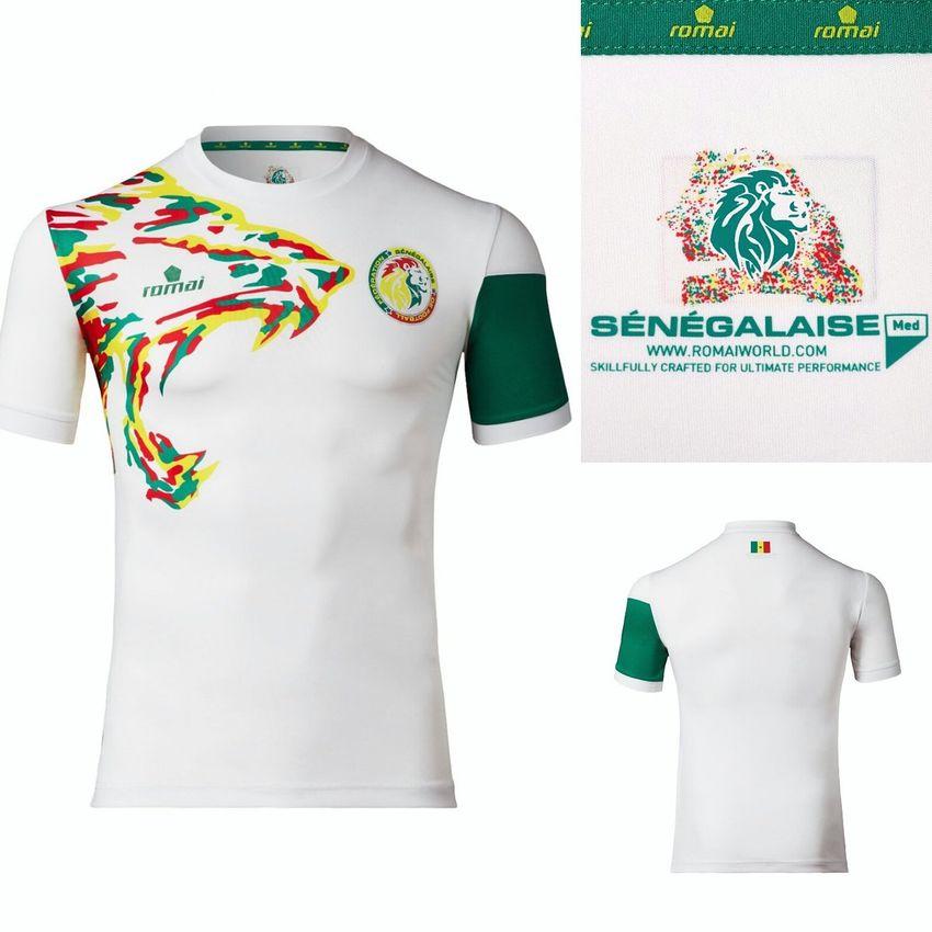 Le maillot du Sénégal pour la CAN 2017